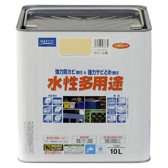 NF水性多用途 10L クリーム