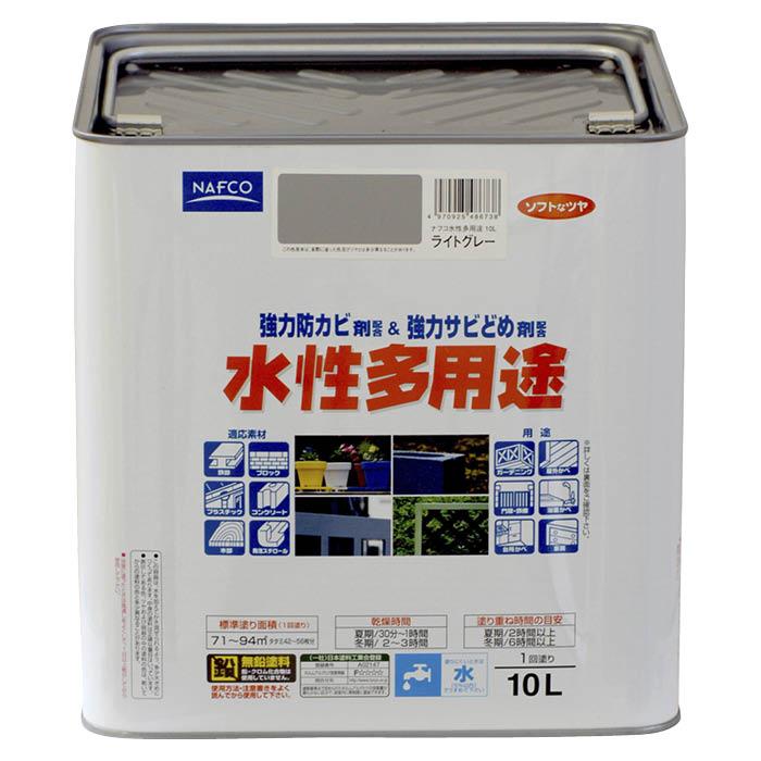 NF水性多用途 10L ライトグレー