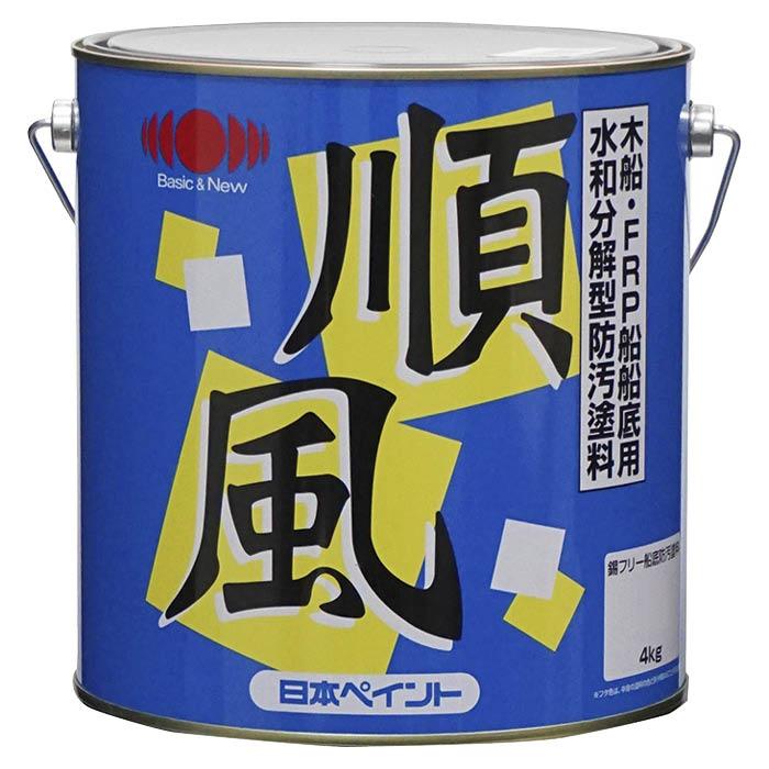 日本ペイントマリン株式会社 順風 ブラック4K