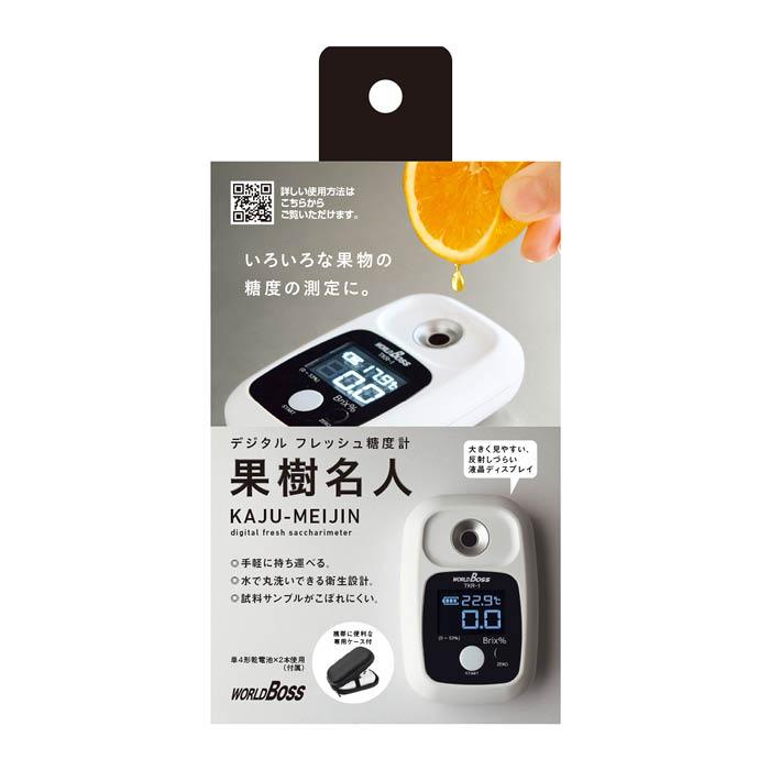 測定機器シリーズ 果樹名人デジタル糖度計 TKR-1