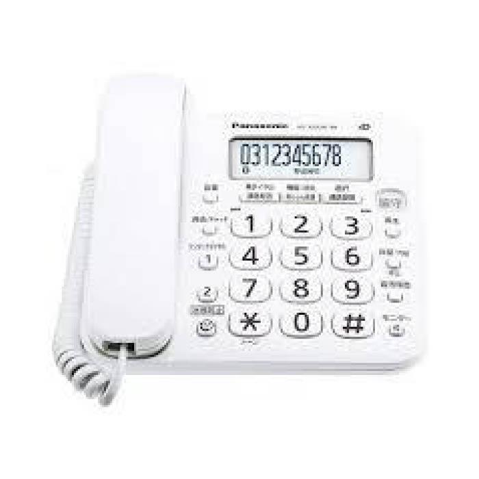 パナソニック コードレス電話機 VEGD26DLW