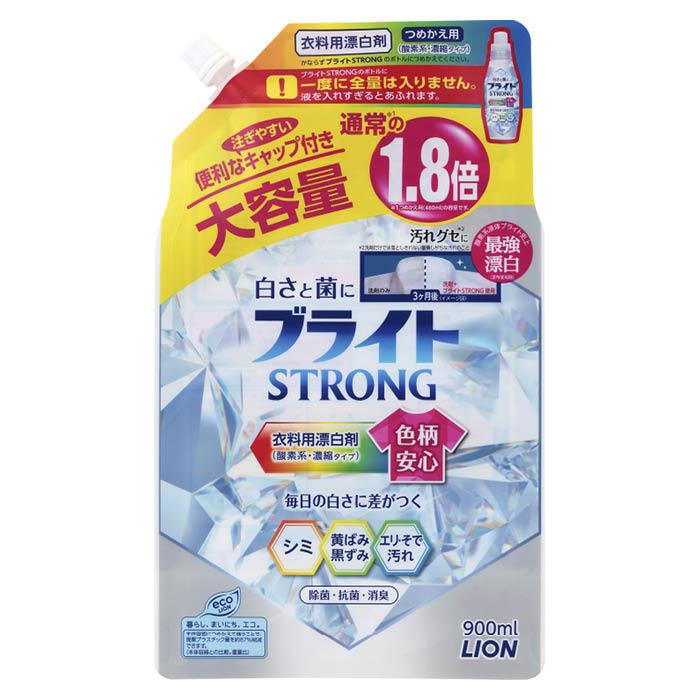 洗剤だけでは落としきれない蓄積しがちな汚れもしっかり落とし、白さが長続き ライオン ブライトストロング 詰替大900ml