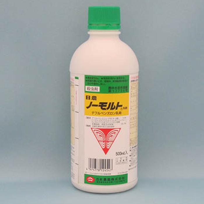 脱皮阻害作用により高い殺虫効果を示す 日本農薬 商い ノーモルト乳剤 500ml 特価