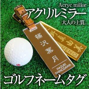 Golf name plate name tag name tag engraving name put outstanding luxury! Metal wind Caddy back suitcase carry bag giveaway birthday retirement Celebrate 60th birthday celebrate celebration