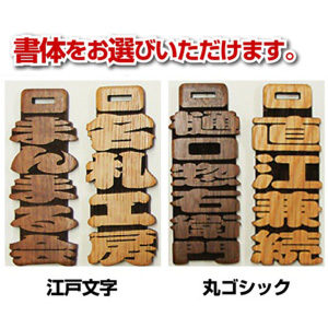 "Put women's Golf name plate name tag name tag engraving name finally reached 1万 units! ""The original"" Super stand out! Golf bags wooden name tag, golf name plate name tag tagging engraved name into fs3gm"