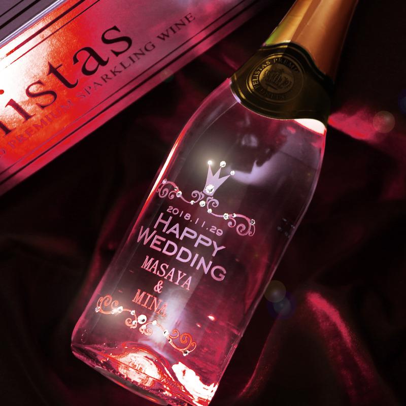 名入れ 送料無料 ボトルにスワロフスキーを施し 底面にLEDライトを搭載した光るスパークリングワイン もちろん誕生日や記念日など サプライズにもおススメです 敬老の日 スパークリング ワイン フェリスタス Felistas お酒 名いれ ボトル 新作からSALEアイテム等お得な商品 満載 パーティー お祝い スワロフスキー ギフト 開催中 光る 750ml≫ 誕生日 オーダーメイド 5営業日出荷 記念日 プレゼント 名前入れ≪フェリスタス プロポーズ
