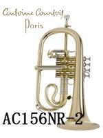 クルトワ フリューゲルホルン AC156NR-2 選定品