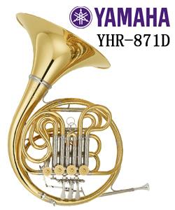 ヤマハ ホルン YHR-871D