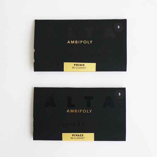 シルバースタイン B♭クラリネット 驚きの値段で アルタ アンビポリリードP-CUT V-CUT 贈与