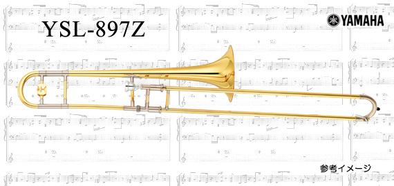 ヤマハ テナートロンボーン YSL-897Z