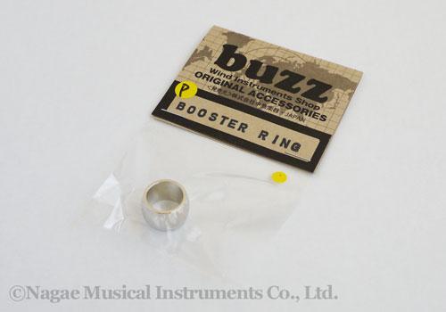 BUZZ トランペットマウスピース用ブースターリング PTP プラチナプレートハンドハンマー仕上げ