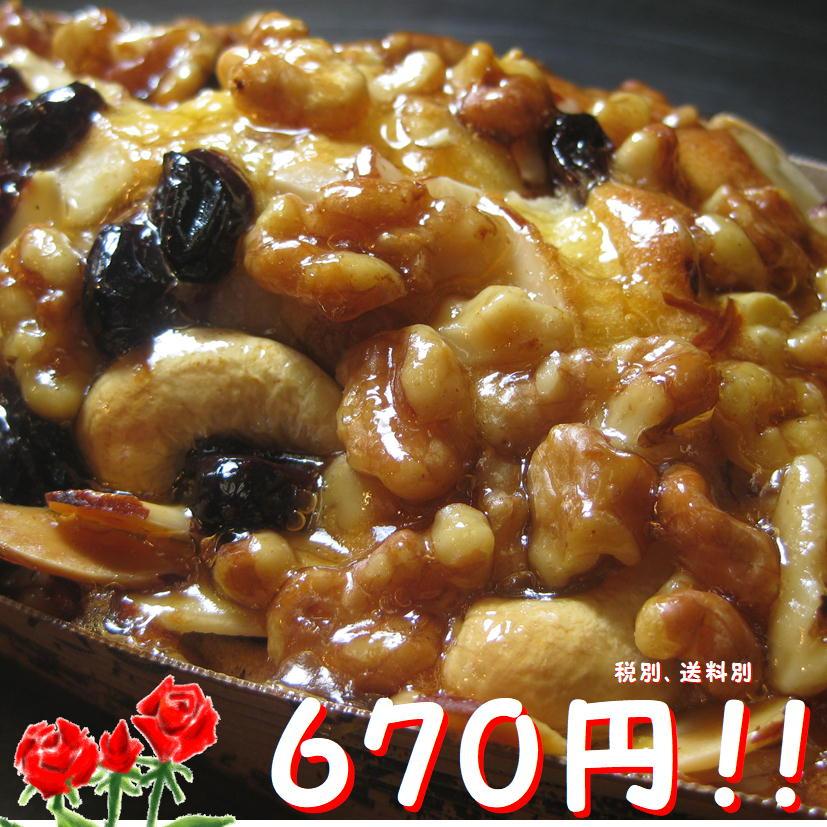 熊本県産小麦と高級ナッツたっぷりでこの価格とボリューム 手作りの美味しさ 木の実のフルーツケーキ パウンドケーキ 正規店 送料無料 激安 お買い得 キ゛フト