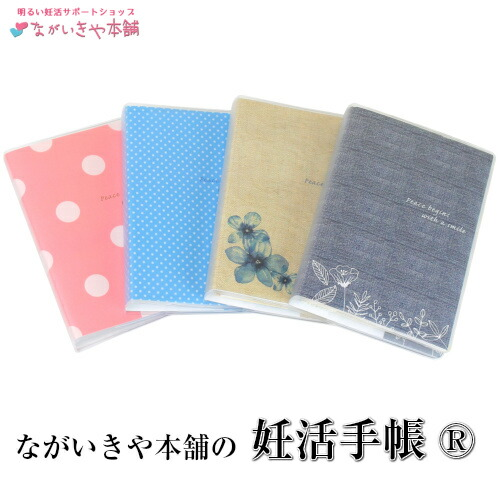 The publication product which a free daily necessities miscellaneous goods  stationery handicrafts stationery office supplies notebook baby showing