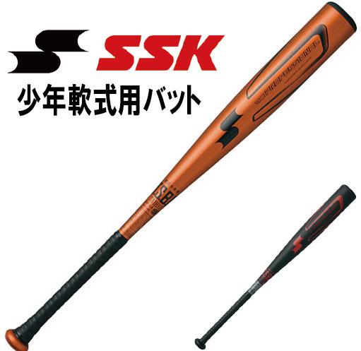 SSK 超々ジュラルミン製軟式少年用バットプロフェッショナル広島 菊池モデル巨人 坂本モデル