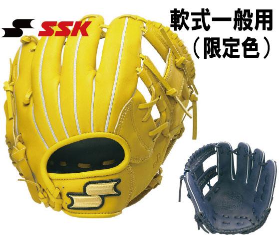 軟式一般 オールラウンド(内野向け)グラブSSK スーパーソフトSSG840F サイズ6S
