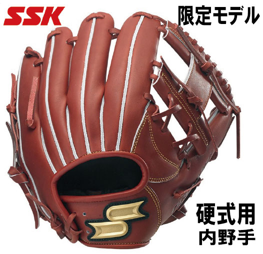 限定モデルSSK プロエッジ硬式用一般 内野手用PEK64118F サイズ5L