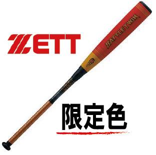2018年 限定色モデルZETT 軟式一般用バットバトルツイン BATTLETWINBCT3088484cm/750g