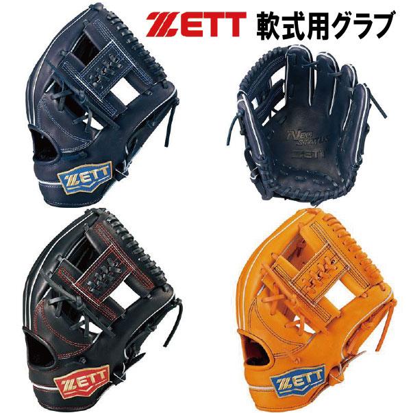 2019年モデルZETT ネオスティタス『軟式一般用』内野手向BRGB31920 サイズ3