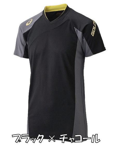 全品送料無料 大人気 限定モデル アシックス コンディショニングシャツBAF510