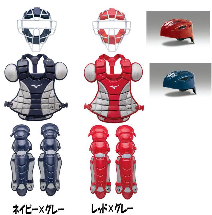 えっ!?超お得な4点セット♪mizuno/ミズノソフトボール 一般用キャッチャー防具一式※マスクはスロートガード一体型です。1DJQS110 SGマーク合格品
