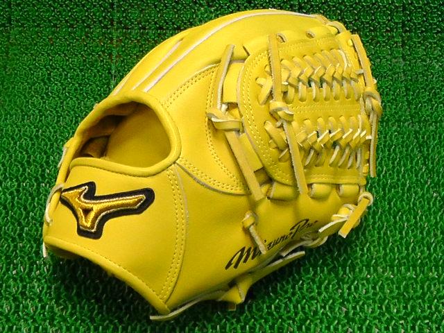 BSSシュップ(限定カラー)ミズノ プロ 『硬式一般用』 内野手用1AJGH14013 47 サイズ8