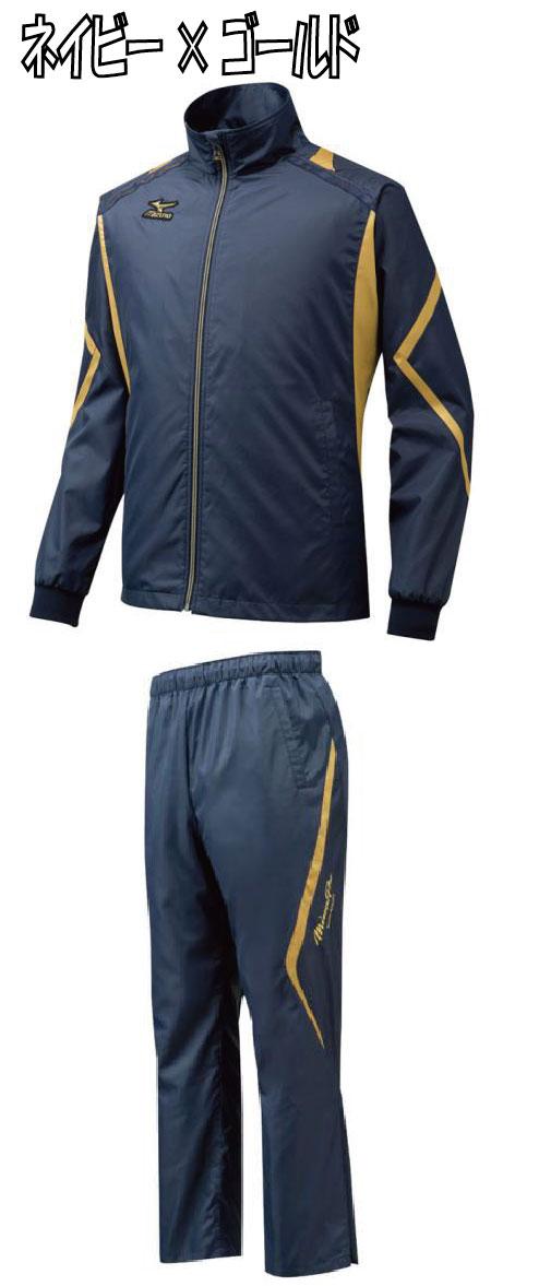 ミズノ ベースボール ミズノプロ ウインドブレーカーシャツ 12JE5W0109 ブラック×レッド