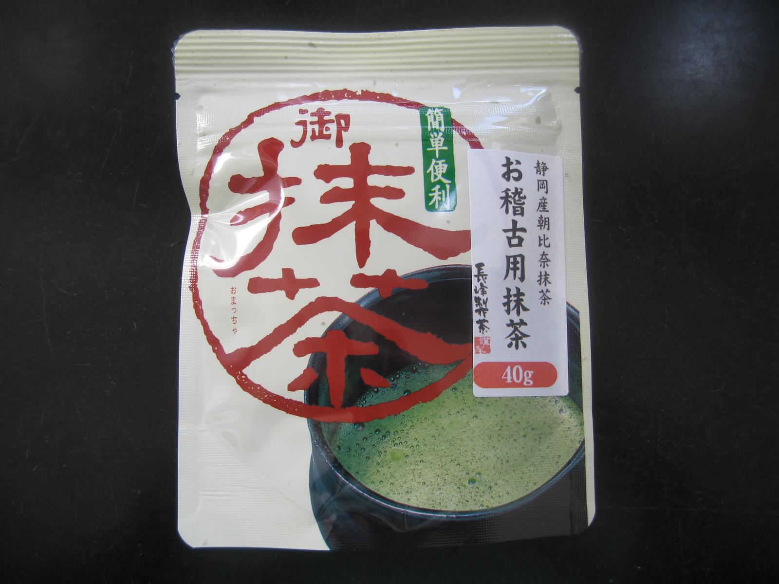 Shizuoka industrial Asahina Matcha green tea lessons for green tea 40 g tea powder dish baking also