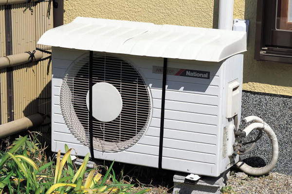 Dairy Necesaries Shop Nagamine 25 Sierra Air Conditioner