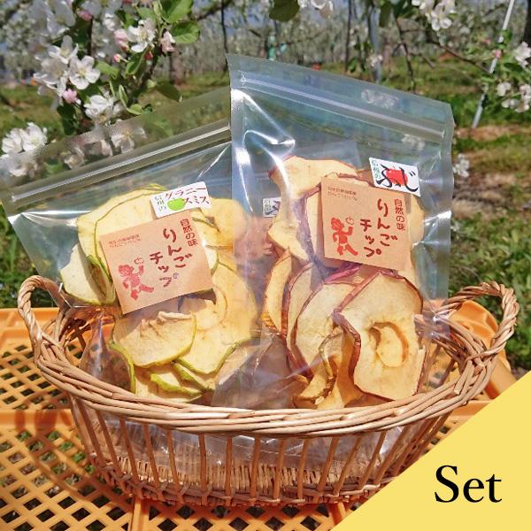 人気 おすすめ りんごチップは 季節によって品種が変わります 信州産 大決算セール 送料込 天日干しりんごとりんごチップの詰合せ 沖縄別途240円