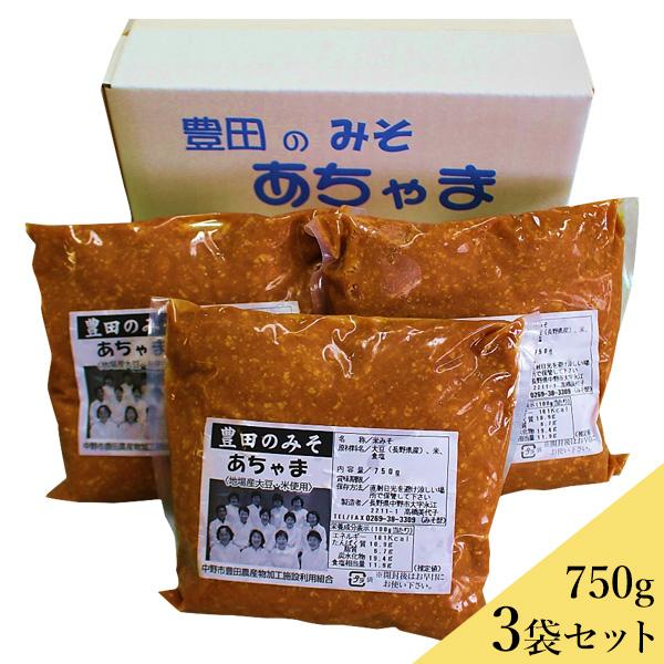 地場産大豆と米を使い じっくり熟成させた自信作 あちゃまみそ 沖縄別途590円 美品 送料込 初回限定 750g×3袋セット