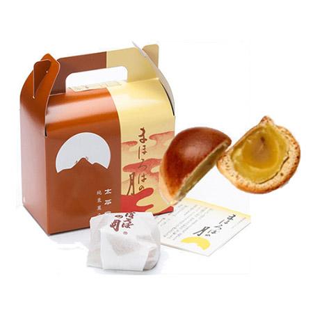 再入荷/予約販売! 栗を一粒まるごと栗あんで包んだ信州銘菓 受賞店 太平堂 5個入 まほろばの月