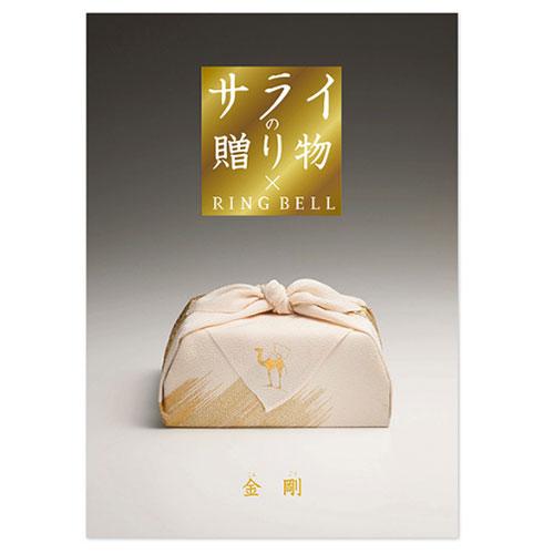 カタログギフト《サライの贈り物》金剛