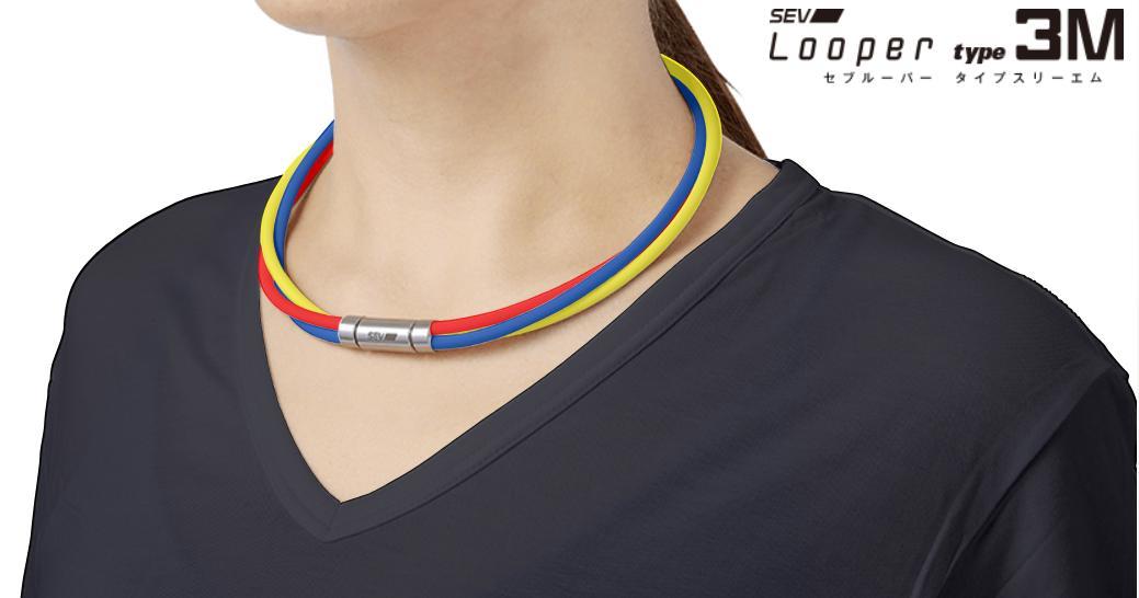 SEV Looper type3M セブ ルーパー3Mサイズ46cm カラー赤・青・黄色アス楽対応・即納品、在庫アリ プレゼント付14時までにご注文の場合即日発送いたします。遅くとも翌日発送いたします。