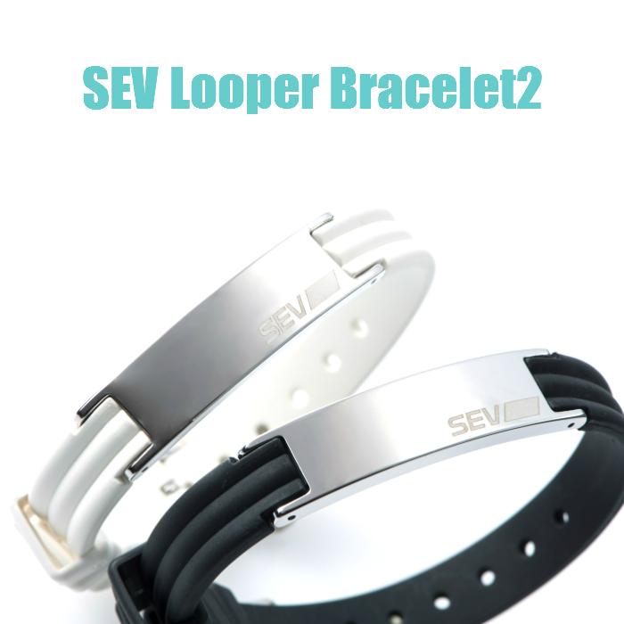 SEV ラインブレスレット2・SEV Line Bracelet2 SEVブレスレット スポーツブレスレット【送料無料 1年保証付 プレゼント付】カラー ブラック/ホワイト サイズ S・L セブ ブレスレット 肩こり 腰痛