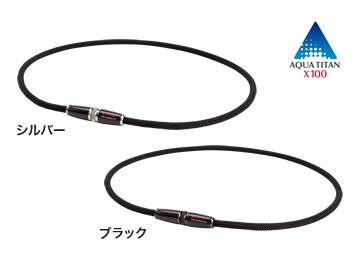 phiten ファイテン RAKUWAネックX100 カーボン カラー/ブラック サイズ/50cm