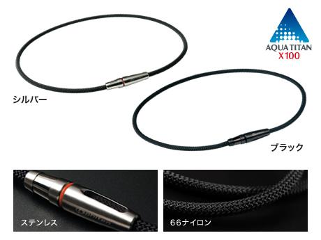phiten ファイテン RAKUWAネックX100 リーシュモデルル/サイズ50cm
