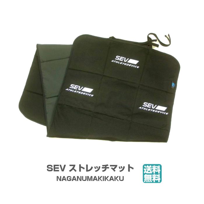 SEV Stretch Mat・セブ ストレッチマット・ヨガマット