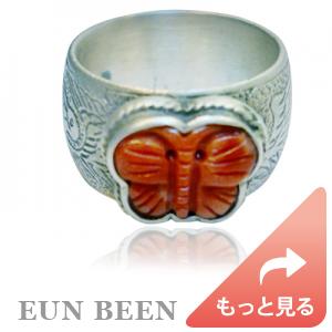 珊瑚の蝶をあしらったシルバーリング ring129/リング*恩彬(ウンビン)*韓国伝統工芸アクセサリー[送料無料][EUN BEEN]