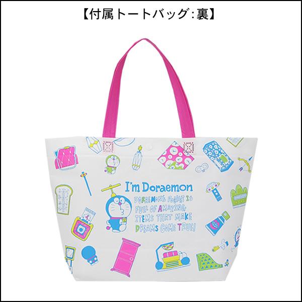 aimu·哆啦A梦幸福的黄色的卡斯提拉0.6号WDFR