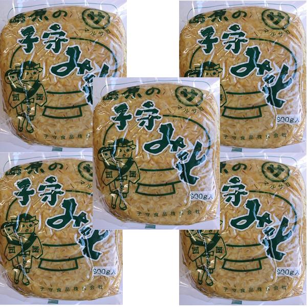 長崎人なら誰もが知る 島原の子守みそ(麦みそ) 900g袋×5袋 【島原みそ】02P03Dec16