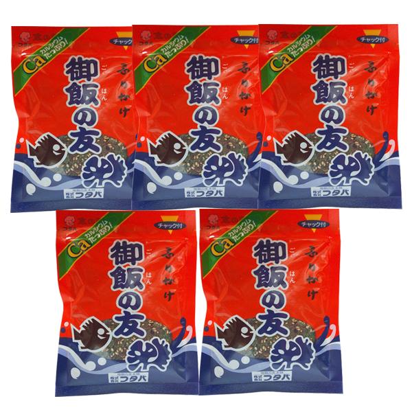 ショッピング 送料無料 九州ふりかけのフタバ 販売期間 限定のお得なタイムセール ふりかけの元祖 ご飯の友5個セット 御飯の友 1袋25g