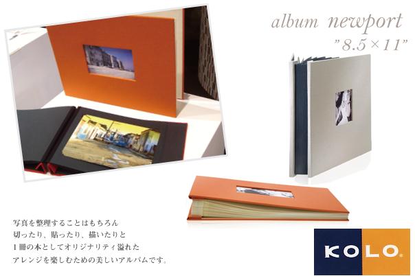 科洛畫冊設計紐波特紐波特 8.5 x 11 的大小相冊