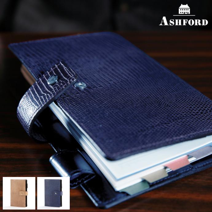 ASHFORD/アシュフォード システム手帳 ネオフィナード バイブル 15mm ホックタイプ No.7200 ベージュ ( 肌色 ) / ネイビー ( 紺 )
