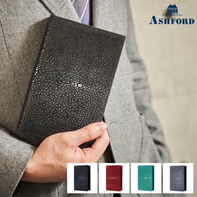 ASHFORD/アシュフォード システム手帳 グルービングガルーシャ バイブル 15mm ノートタイプ エイ革 ブラック ( 黒 ) / ワイン ( えんじ ) / ターコイズ / アシュブルー