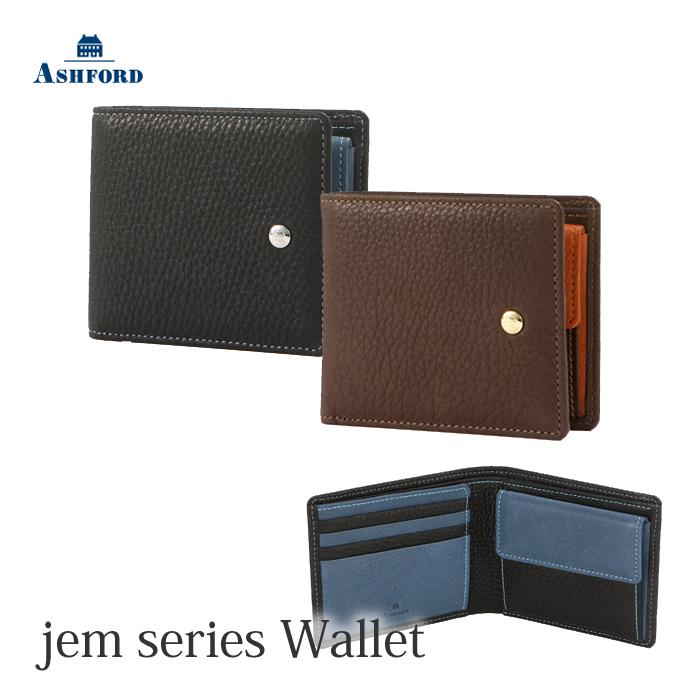 ASHFORD ジェム 2つ折り財布 [8907] (アシュフォード/アッシュフォード/牛革/レザー/ウォレット 2ッ折)