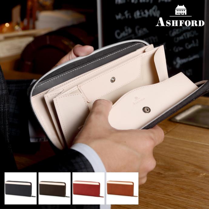 ASHFORD/アシュフォード 長財布 キュリオ No.9152 ブラック ( 黒 ) / ブラウン ( 茶色 ) / レッド ( 赤 ) / オレンジ ( 橙 )