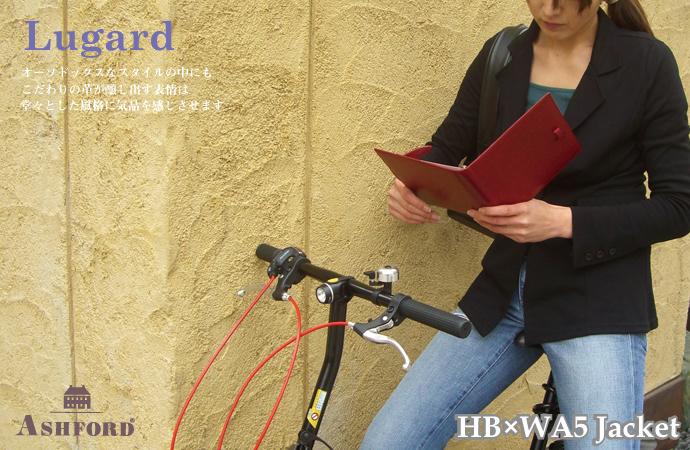 ASHFORD 本革 システム手帳 HB×WA5サイズ 15mmリング ルガード 6117 (アシュフォード)
