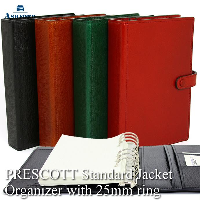 【人気 おすすめ】 Ashford 30周年限定商品 バイブルサイズ システム手帳 プレスコット スタンダード 25mmリング