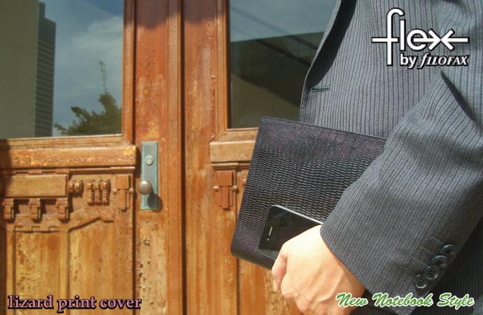 Flex 的万用手册 A5 大小不键入系统的皮夹子 Flex 蜥蜴打印 A5 大小 (由 fairofakkusu Flex 和不覆盖 / 计划书 / 笔记本 / 日记)