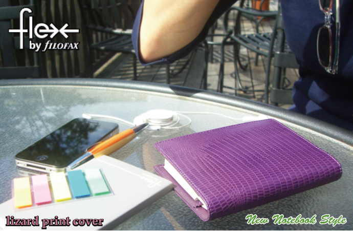 flex by FILOFAX pocket size notebook type system notebook flextime lizard  print pocket size (flexible by Filofax / notebook cover / schedule book /